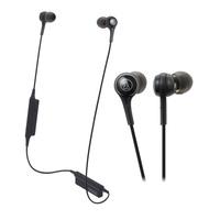 【audio-technica 鐵三角】ATH-CK200BT 頸掛耳塞式藍牙無線耳機