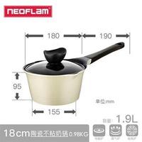 Neoflam Import Milk Pot Non-stick Pot Stew Pot Instant Noodles Pot Baby Infant Dietary Supplement Pot Open Fire Electromagnetic Furnace Universal