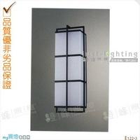 【戶外壁燈】E27 單燈。不鏽鋼焊接。防雨防潮耐腐蝕。 高60cm※【燈峰照極my買燈】#E122-3