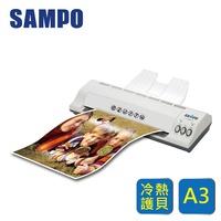 -【SAMPO 聲寶】A3冷熱雙功多功能護貝機 LY-U6A31L(宅配)
