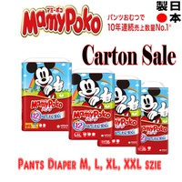 Mamypoko Mickey Mouse CARTON SALE  pants size M L XL XXL !  Japan Domestic Version !