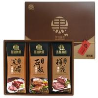 【野味食品】黑橋牌黑豬秘饌特典禮盒C(黑豬肉香腸+黑豬梅花燒肉+黑豬岩燒肉乾)(附贈禮盒禮袋)(桃園出貨)