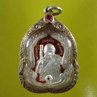 เหรียญสิริมงคลเนื้อเงินลงยาแดง ตอกโค๊ต ก หลวงพ่อคูณ ปริสุทโธ วัดบ้านไร่ นครราชสีมา สร้าง 100 เหรียญ ปี 2536
