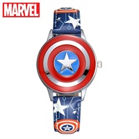 Marvel Avengers Captain America Child Clamshell Leather PU Waterproof Children Quartz Metal Case Wat