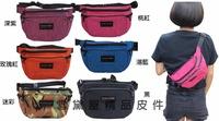 ~雪黛屋~LUNNA-LABEL 腰包 隨身物品腰掛台灣製造高品質YKK拉鍊零件高單數防水尼龍布#Y17305