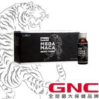 【GNC健安喜】LAC 活力瑪卡飲 10瓶/盒(瑪卡/L-精胺酸/刺五加)