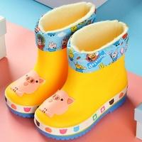 兒童雨鞋女童防滑保暖幼兒小孩水鞋學生雨靴小童寶寶雨鞋男童  koko時裝店