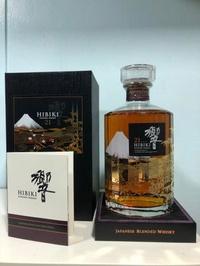 BNIB Hibiki 21 Limited Edition