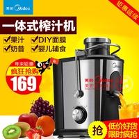Midea/beautiful MJ-WJE4001D authentic juicer household multifunctional electric fruit juice machine