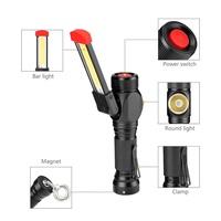 COB工作燈 汽車維修 L2手電筒+COB 18650電池 充電式手電筒