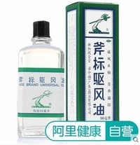 Liang Jiefu ax standard rainbow oil 56ml, ax Singapore mosquito bites, itching, headache, dizziness,
