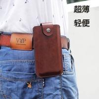 ZTE Tianji Axon M folding dual-screen mobile phone case leather case Z999 protec