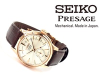 Seiko SARY132 (SARY082) Presage Side Car Cocktail Automatic Mechanical Mens Watch *Made in Japan*