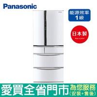 (輸碼88折)Panasonic國際500L六門變頻冰箱NR-F504VT-W1 折扣碼:SGRUT+日期【愛買】
