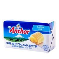❤Miss Baking❤安佳有鹽奶油 無鹽奶油 1P (454g)