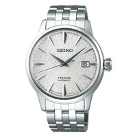 BNIB Seiko Limited Edition Presage Cocktail Fuyugeshiki SRPC97J1 SRPC97J SRPC97 Stainless Steel Bracelet Man Watch