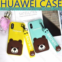 For HUAWEI P20 Pro lite mate 10 9 nova 2s 3e case casing cover Cartoon lovely cute bag  with strap