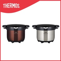 Thermos® KBG-3000 3.0L  Shuttle Chef® Thermal Cooker