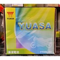 湯淺機車電池YTX5L-BS