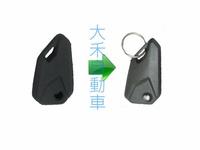 大禾自動車 HONDA MSX125 本田重機 晶片摺疊 鑰匙矽膠套