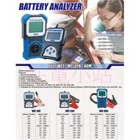 免運 保固一年 來店試用優  麻新 VAT-600 12V 汽車電池測試器