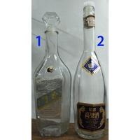 金門紀念酒空酒瓶