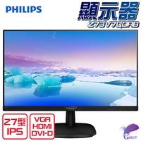 PHILIPS 飛利浦 273V7QDAB 27型 IPS寬螢幕 支援 VGA / DVI-D / HDMI 介面