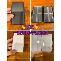 Relx保護套 收納盒