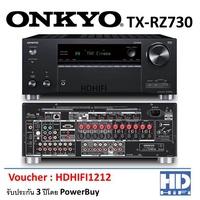Onkyo AV-Receiver รุ่น TX-RZ730 Black