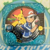 Pokemon tretta - Ash's Pikachu