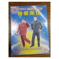 東興牌 東興龍雨衣  尼龍雨衣(兩件式) 藍色 M-3XL 機車雨衣