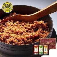 【野味食品】黑橋牌大三寶禮盒(內含肉鬆270g/罐*3,口味可搭配)