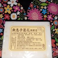 🎀{特價}手工香皂 (無患子/牛奶燕麥/馬油/檸檬馬鞭草/廣藿香 -5款可選) -【苗栗】台灣茶摳🎀