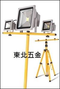 含稅探照燈三腳架1.6米可伸縮支架 鹵素燈專用升降腳架工作燈升降腳 伸縮腳架+橫桿LED探照燈升降腳60cm-175cm