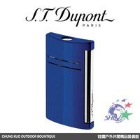 S.T. Dupont 法國都彭頂級打火機 - MaxiJet 防風噴射打火機 / 深邃藍 / 20102N 【詮國】