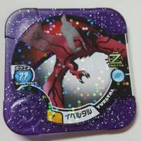 神奇寶貝 tretta 紫閃獎盃 Y鳥伊斐爾塔爾