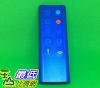 [107美國直購] dyson Am09 藍色遙控器 remote control iron/blue