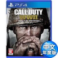 PS4 決勝時刻:二戰 年度版(CoD: WWII GOTY)–中英文合版