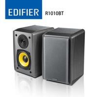 【EDIFIER】藍芽4.0 全木質音箱無線喇叭 二件式(R1010BT)