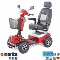 【Merits 國睦美利馳】醫療用電動代步車(X5 S148)