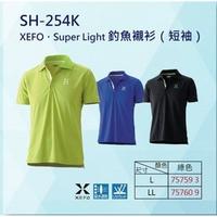 [新竹民揚][ Shimano 釣魚衣 ] SH-254K 釣魚襯衫  釣魚衫 釣魚服