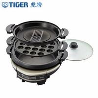 虎牌 三合一多功能萬用電火鍋-5.0L CQD-B30R 限時優惠價