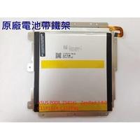全新 ASUS ZenPad 3 8.0 原廠電池 Z581KL P008 平板電池 C11P1514 C11PP91