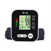 現貨!家用血壓計智能血壓計電子血壓計八大優勢、一機在手、病痛無優 中文語音款 !!