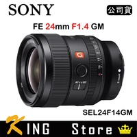 SONY FE 24mm F1.4 GM (公司貨)