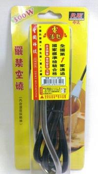 【八八八】e網購~【120V 300瓦電湯匙 300W】893491 加熱棒 電熱棒 加熱管 隨插即熱
