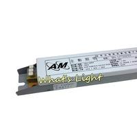 划得來燈飾~ 世界光 T5高功預熱變壓器 T5 28W1對2電子安定器 T5燈管 T5燈具 14W/21W 1對2可用