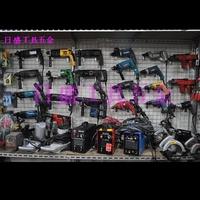 (日盛工具五金) 電動鎚 電鑽  油壓工具 車牙機 發電機 出租 修理 中古買賣在此為您服務