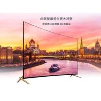 JVC 65吋/型 廣色域 4K 曲面螢幕 智慧聯網 電視/顯示器 65X