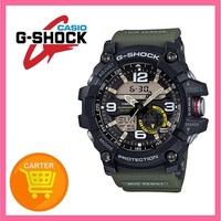 Casio G-Shock Master of G Mudmaster Series Green Resin Strap Watch